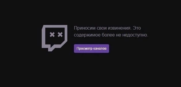 Как жить стримерам, если Twitch банит замузыку: отвечает «Канобу»