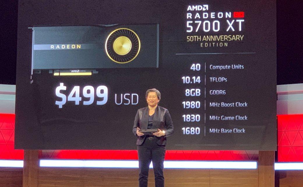 Представили AMD Radeon RX 5700 XT 50th Anniversary Edition: красивая, золотистая и разогнанная