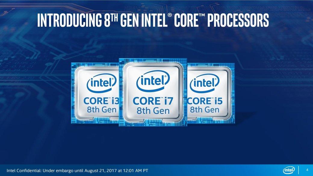 Процессор Intel Core i3 нового поколения прошел тест. Ионочень хорош