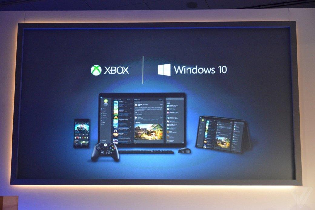 Приложение Xbox появится в Windows 10