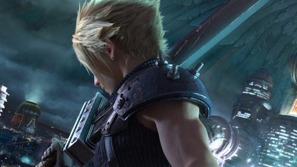 Опрос. Как вам конференция Square Enix?