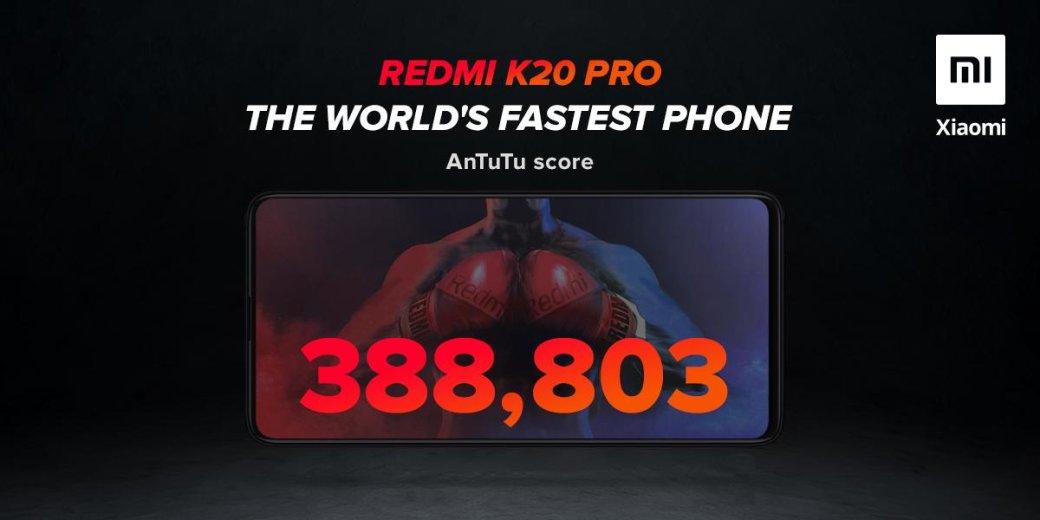 Redmi K20 Pro стал самым мощным Android-смартфоном вмире