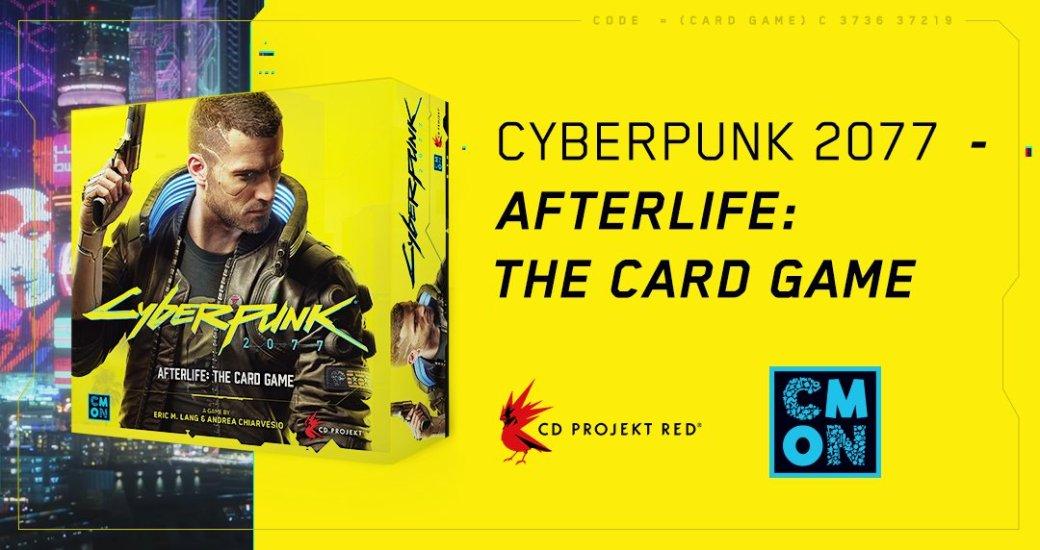 ПоCyberpunk 2077 анонсирована настольная карточная игра— Afterlife: The Card Game