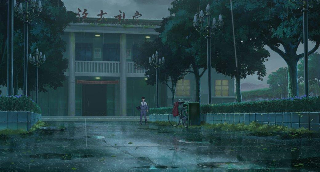 Рецензия накитайское аниме «Хрустальное небо вчерашнего дня». Похожели наяпонское?