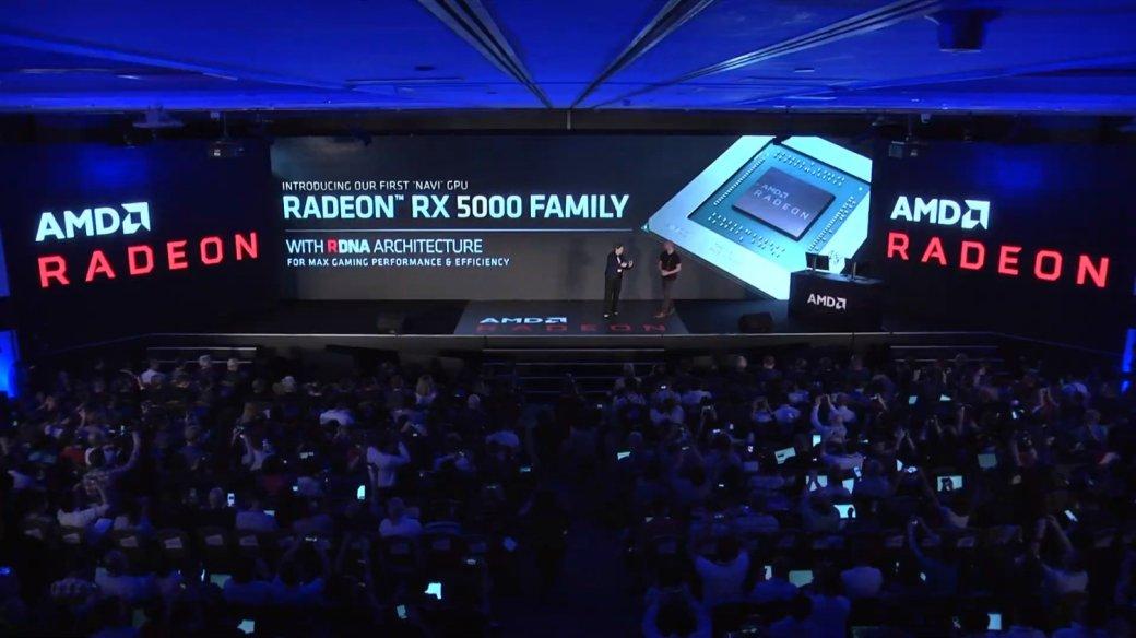 Radeon RX 5000 (Navi): состоялся официальный анонс новых видеокарт AMD