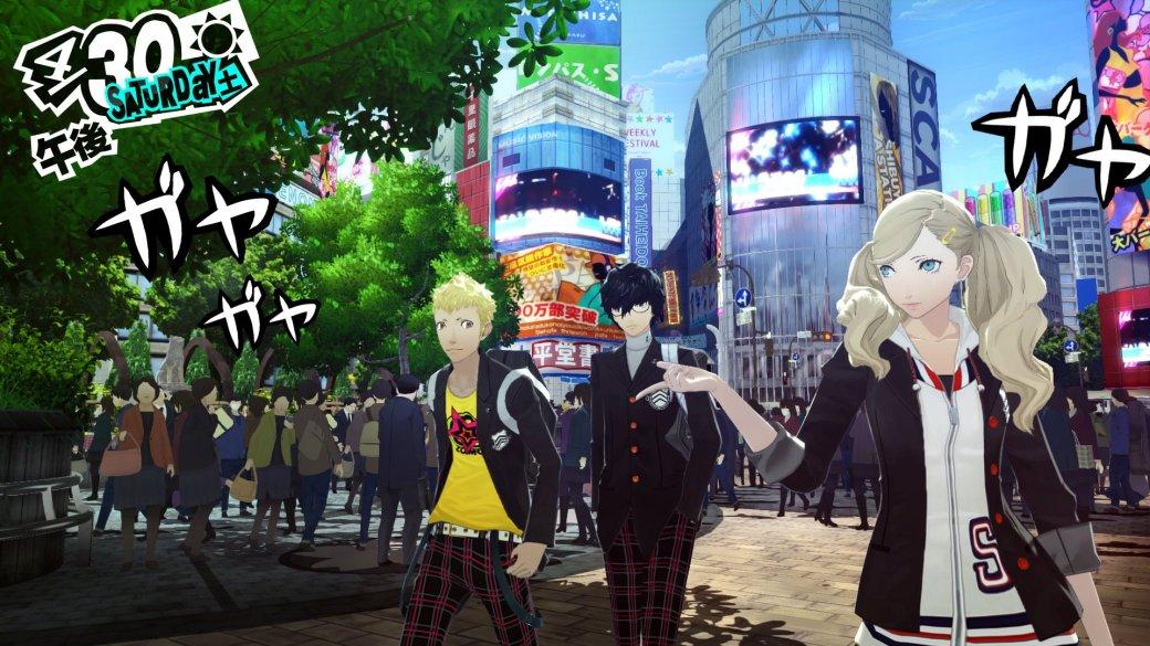 Рецензия на Persona 5