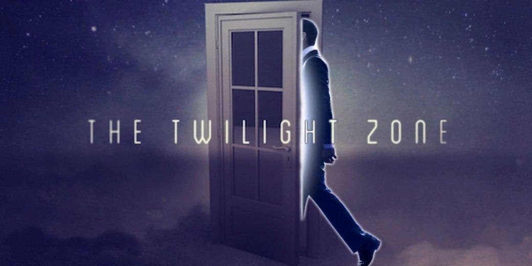 Свежий взгляд нафантастическую сериальную антологию «Сумеречная зона» (Twilight Zone) отрежиссера хорроров «Прочь» и«Мы» Джордана Пила стартовал 1апреля 2019 года напотоковом сервисе CBS All Access. Ниже ярасскажу, стоитли смотреть эту третью посчету перезагрузку «мозговыносящей» классики.