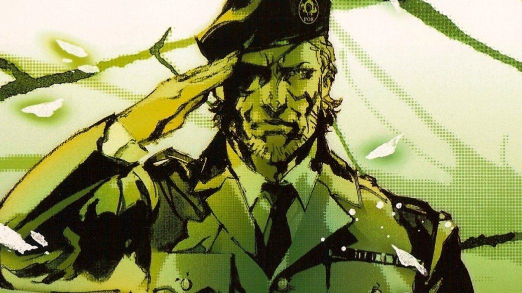 Metal Gear Solid— даився Metal Gear вцелом— серия старая, уважаемая иочень масштабная. Хотя если сравнить еесдругими франшизами, тянущимися с1980-х годов, или даже более молодыми, такими как Kingdom Hearts, станет понятно, что вцелом вMGнетак ужитрудно разобраться. Речь идет, разумеется, неосюжетных перипетиях, аобанальном количестве наименований иихположении вобщей картине. Кажется, каждая часть, номерная или побочная, заслужила свою долю внимания ипродолжает его привлекать.