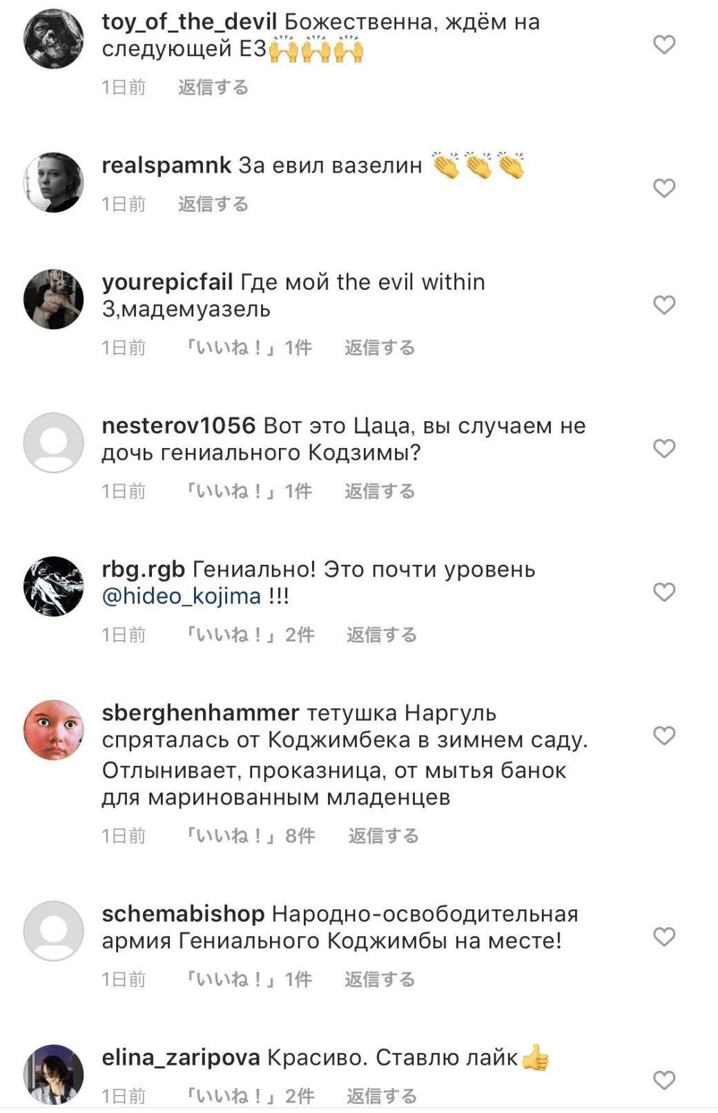 Главная милашка Е3 2019 Икуми Накамура заговорила нарусском ипоблагодарила всех за«кириллицу»