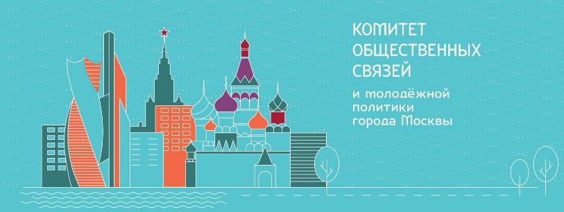 Московский чемпионат на 9 миллионов рублей все-таки не провели? [обновлено] Турнир пройдет 27 июля!