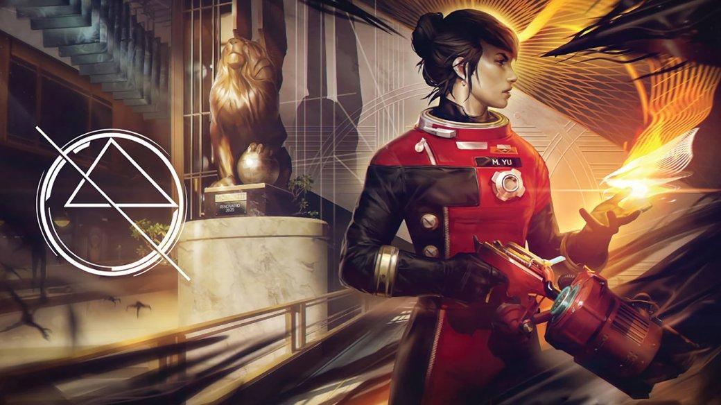 Prey— самая крупная игра месяца, имногие критики (явихчисле) делали нанее большую ставку врамках всего года. Все вводные наместе: италант Arkane, иденьги Bethesda, ипотрясающий трейлер наE3, который оценили и далекие от игр люди. Мыждали потрясающей научной фантастики, оригинальной игры, которая повторит успех BioShock и Dishonored. Ночто-то пошло нетак.