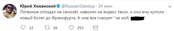 «Яндекс.Такси» купил Логвинову новый билет насамолет наGamescom 2017