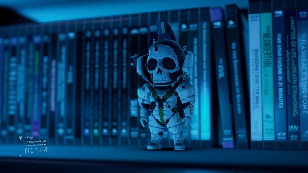 Разбор сюжета Death Stranding: смерть иодиночество как выход испасение. Часть2