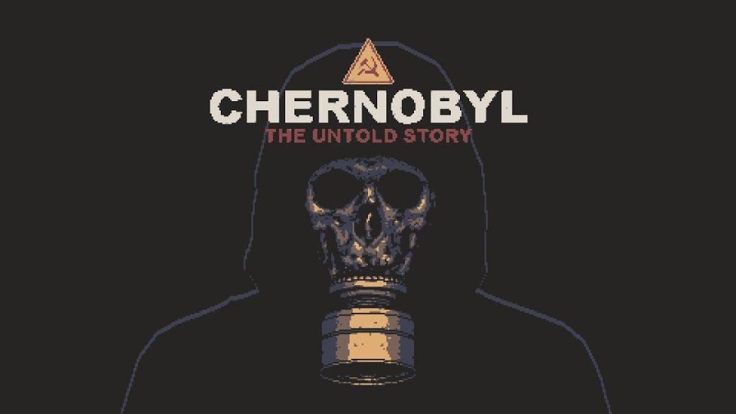 Студия МэддисонаMehsoft выпустит игру про Чернобыль— Chernobyl: The Untold Story