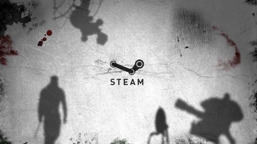 В месяц в Steam крадут 77 000 аккаунтов, Valve приняла меры