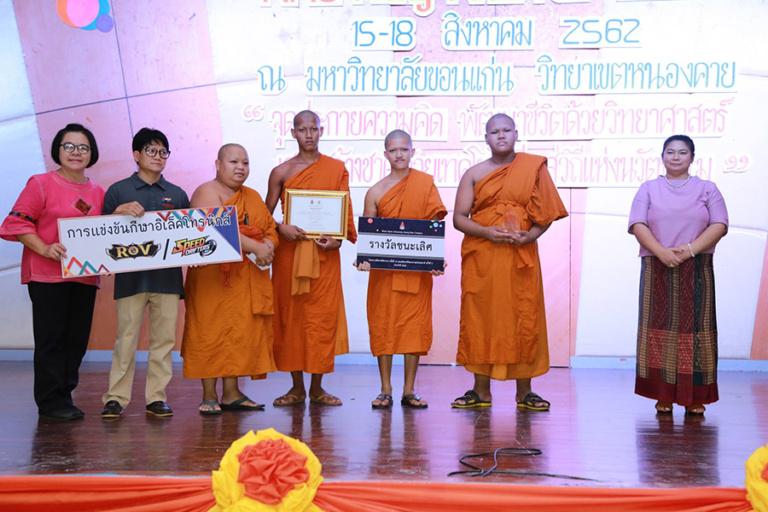 Познали секреты мироздания. Монахи из Таиланда выиграли турнир по мобильной игре