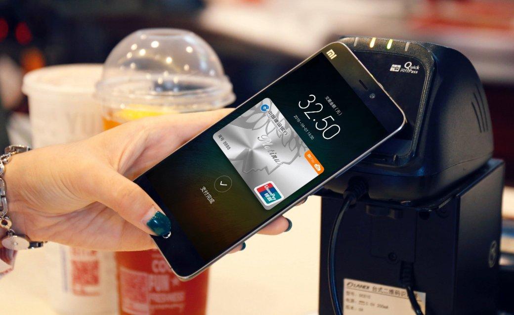 Платежный сервис Xiaomi MiPay запустят вРоссии