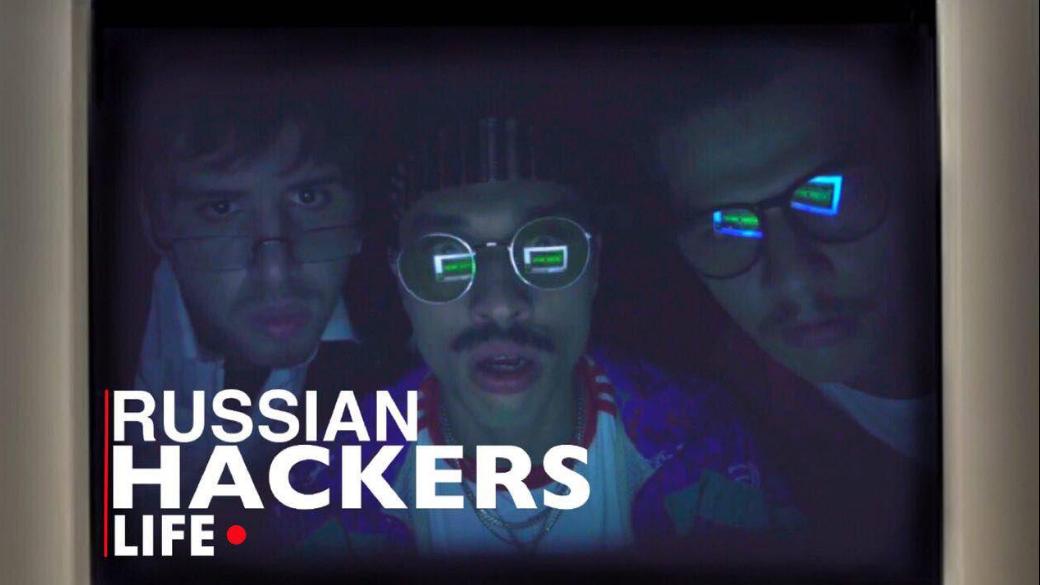 Вирус FEDYA захватывает Интернет! Беседа савторами сериала-абсурда про русских хакеров