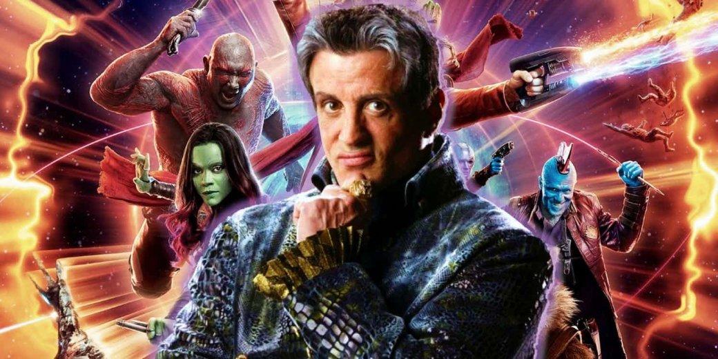 Стар-кто? Сталлоне все рассказал о своем герое в «Стражах Галактики 2»