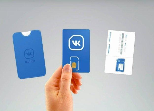 Заказать SIM-карту от«ВКонтакте» можно будет уже спонедельника