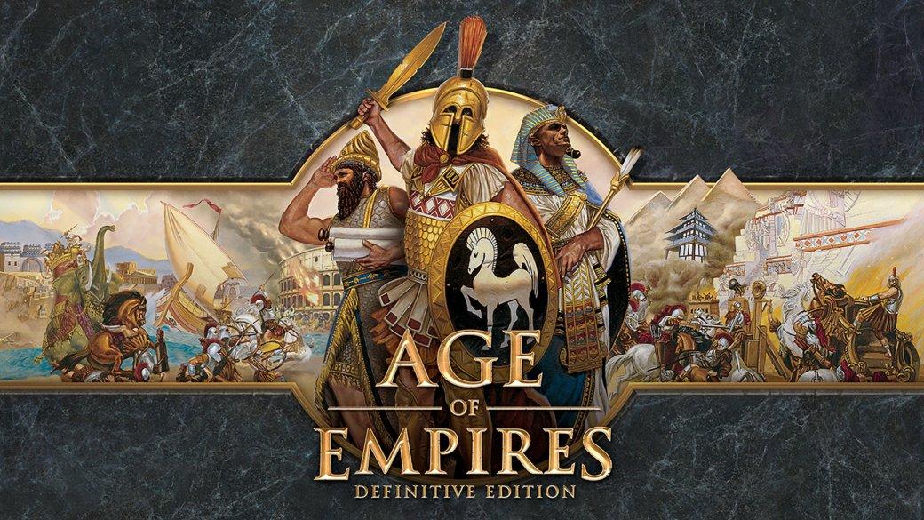 С Age of Empires когда-то давно начался отдельный поджанр RTS, который утратил популярность уже в середине нулевых, а нынче многими и вовсе признается мертвым (в отличие от 4X-стратегий, коим удается выживать и развиваться). Age of Empires: Definitive Edition — всего лишь ремастер самой первой игры в серии, и вряд ли восставший покойник подходит для встряски и оживления всего жанра. Хотя покойник этот симпатичен лицом и почти не пахнет дурно, внутри него еще осталась гниль.