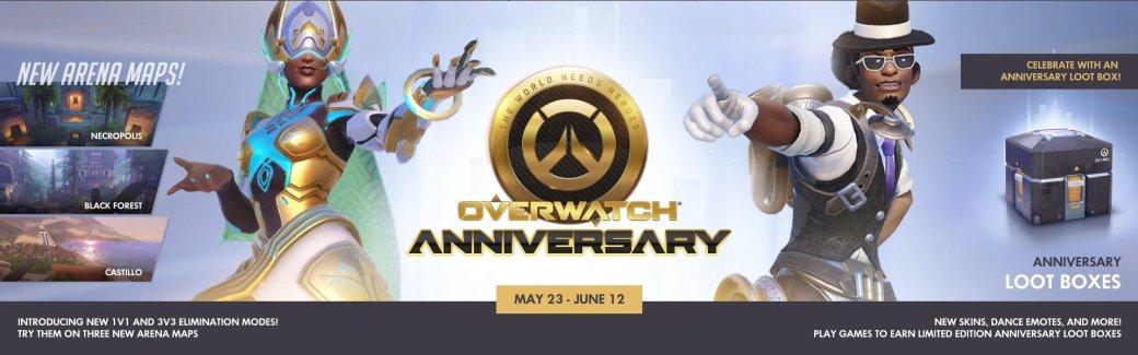 Overwatch празднует годовщину! Новый ивент уже стартовал