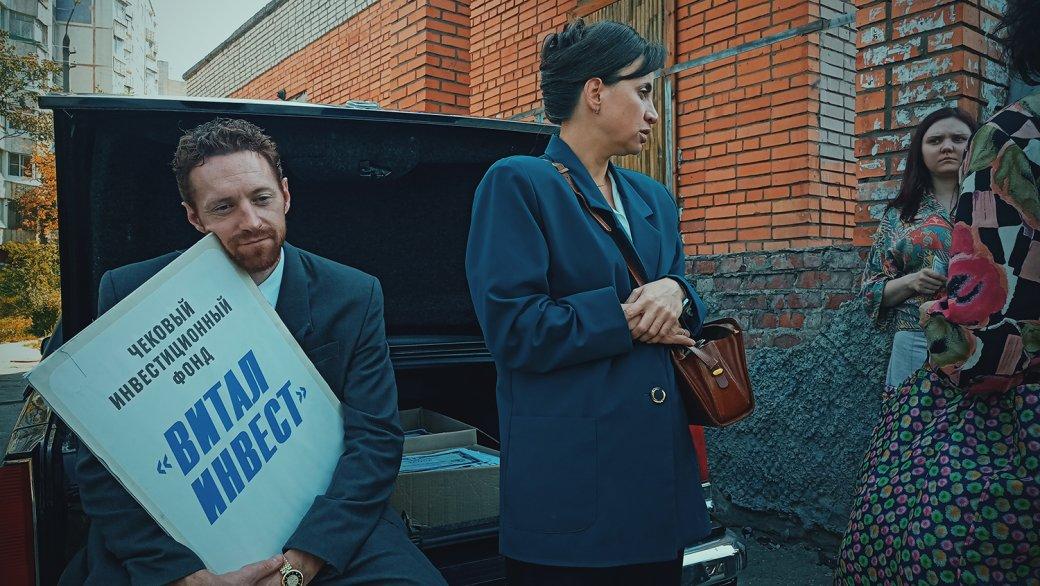 «Как не надо делать русское кино». Интервью с Ильей Аксеновым о сериале «Мир! Дружба! Жвачка!»