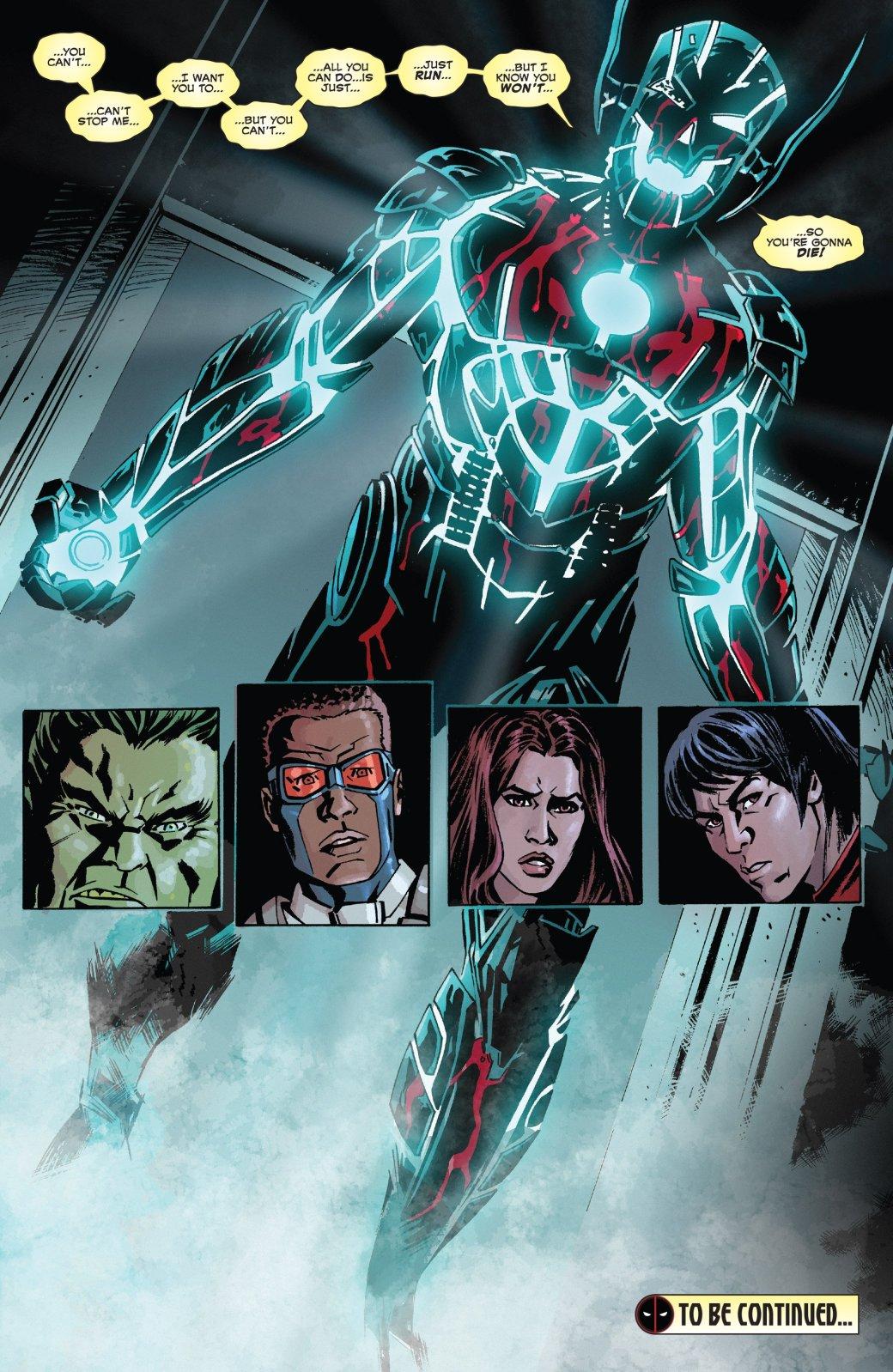 «Дэдпул убивает вселенную Marvel снова»— пролог «Старика Логана»?