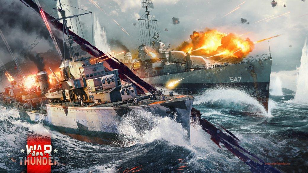 Лови волну: вWar Thunder стартовало ЗБТ морских битв. Также игра вышла вранний доступ наXbox One