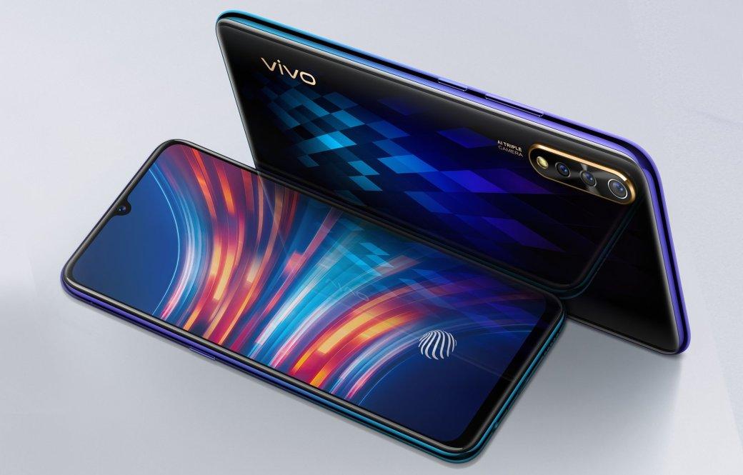ВРоссии вышел среднебюджетный смартфон Vivo V17Neo: сканер вэкране итройная камера