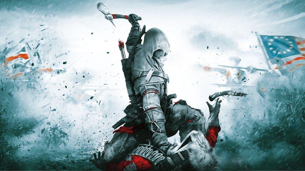 21мая наSwitch вышла Assassin's Creed 3 Remastered. Как раз вовремя— Ubisoft совсем недавно поправила отображение лиц времастере наPC, PS4 иXbox One, авладельцы консоли Nintendo вообще сэтой проблемой нестолкнутся— уних игра появилась сразу соспасительным патчем. Ясыграл вAC3 наSwitch, снял скриншоты исделал несколько гифок, которые показывают, как третья часть выглядит иработает навесьма скромном железе.