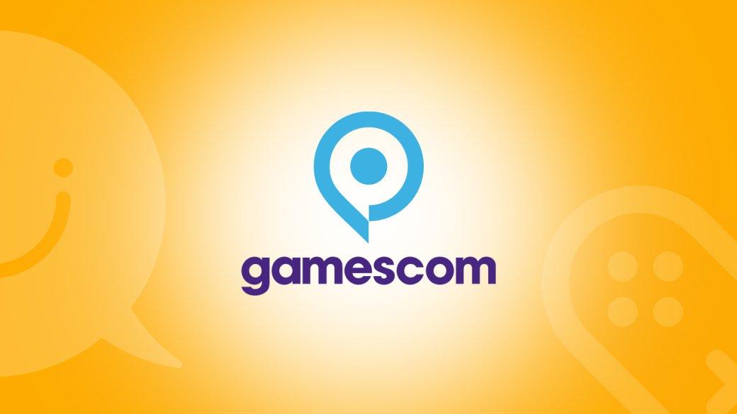 Gamescom 2018. Список игр, которые точно покажут навыставке [обновлено]