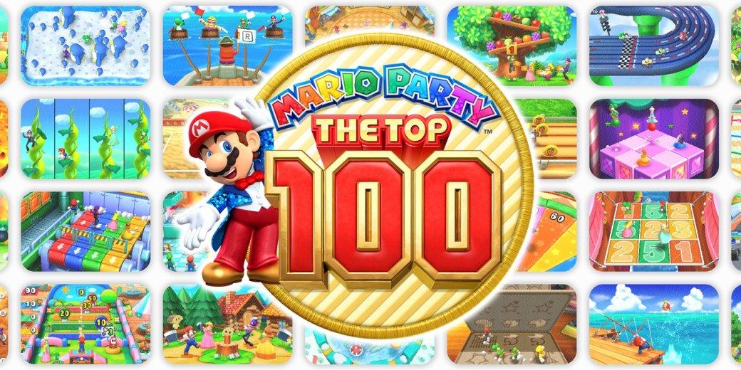 Суть. Короткая рецензия наMario Party: The Top 100