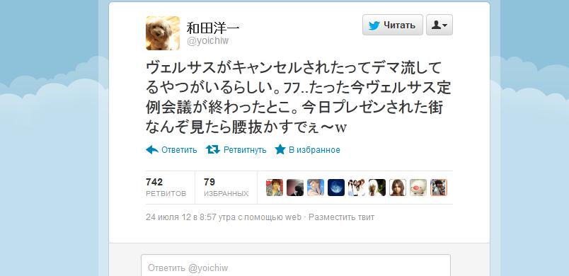 Президент Square Enix опроверг слухи о заморозке Versus XIII