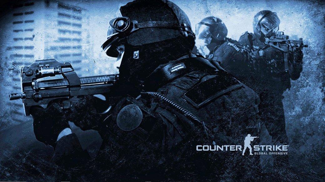 Французы не поедут на турнир по Counter-Strike из-за террористов