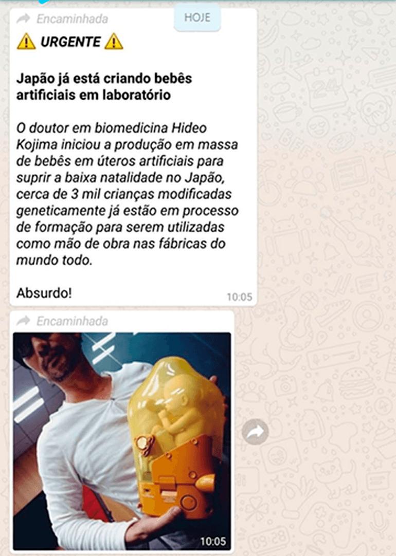 В Бразилии по ошибке посчитали Хидео Кодзиму доктором, выращивающим искусственных детей для Японии