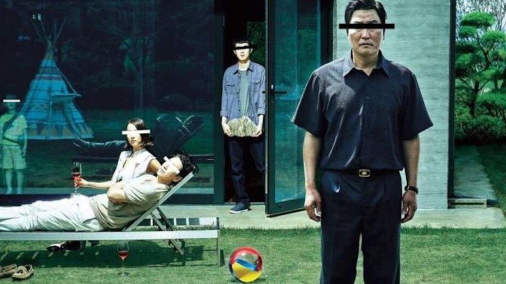 4июля вРоссии впрокат выходит новый фильм южнокорейского режиссера Пон Джун-хо«Паразиты» (ванглоязычном прокате— Parasite), получивший Золотую пальмовую ветвь 72-го Каннского кинофестиваля вмае 2019 года. Ибрагим Аль Сабахи уже посмотрел картину иделится впечатлениями.