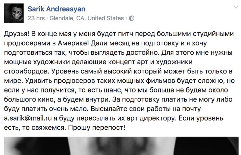 Добрые люди помогают Сарику Андреасяну покорить Голливуд (18+)