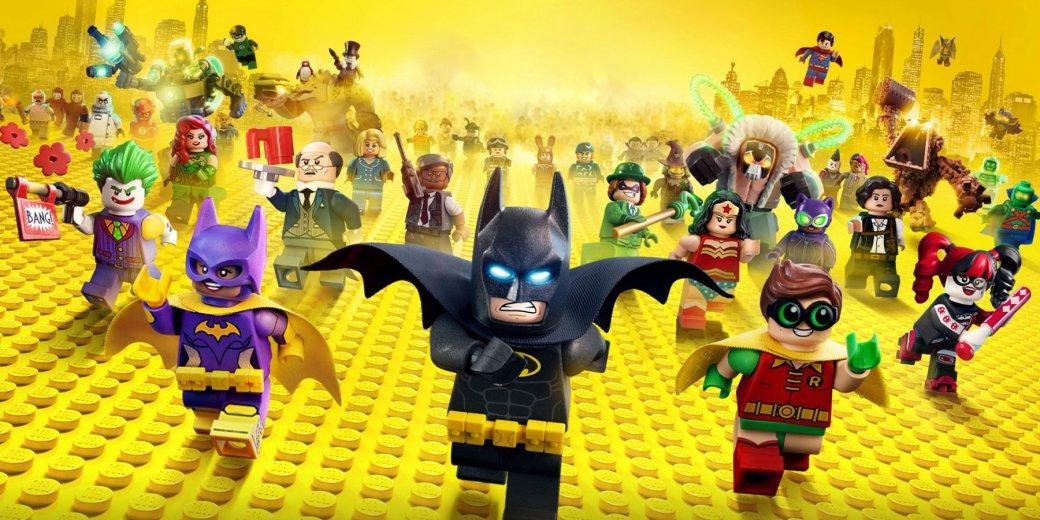 9 Февраля на наши экраны вышел спин-офф «Лего Фильма», посвященный Бэтмену, который покорил российскую аудиторию вслед за зарубежной. Он нравится как поклонникам оригинального «Лего Фильма», так и тем, кого тот оставил равнодушными (ведь здесь куда больше шуток и меньше попыток выползти на некую серьезную тему), как фанатам комиксов, так и уставшим от бесконечных героев в трико – потому что этот мультфильм издевается над ними как может. Если вам нужно развеять некоторые сомнения или попытаться заинтересовать себя в пока не слишком впечатляющем вас проекте – давайте разбираться, в чем легобэтмен хорош, а в чем – не очень.