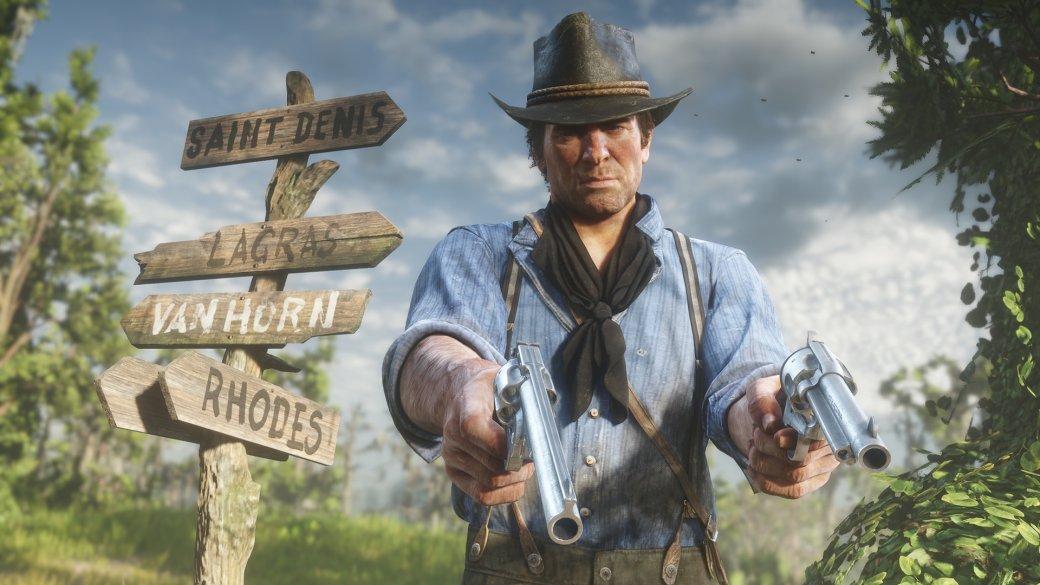 Гайд. Как выжить вRed Dead Redemption2— 15 главных советов новичку