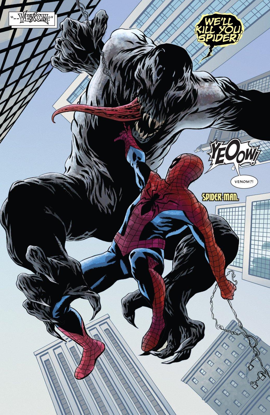 Дэдпул снова примерил Венома, наэтот раз, чтобы убить Человека-паука