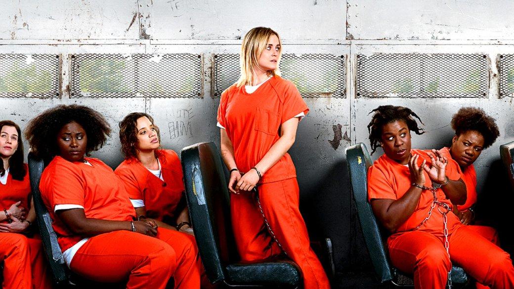 У«Оранжевый— хит сезона» (Orange Isthe New Black) солидная репутация. Сериал стал одним изпервых, наряду с«Хемлоком Гроувом» и«Карточным домиком», оригинальным проектом Netflix, аза6 лет успел обзавестись семью 13-серийными сезонами.