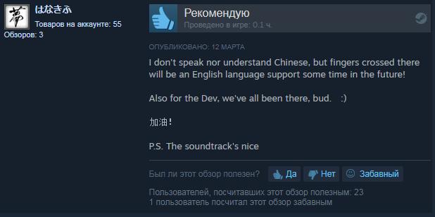 Обнаружен самый грустный вмире ответ разработчика накритику его игры