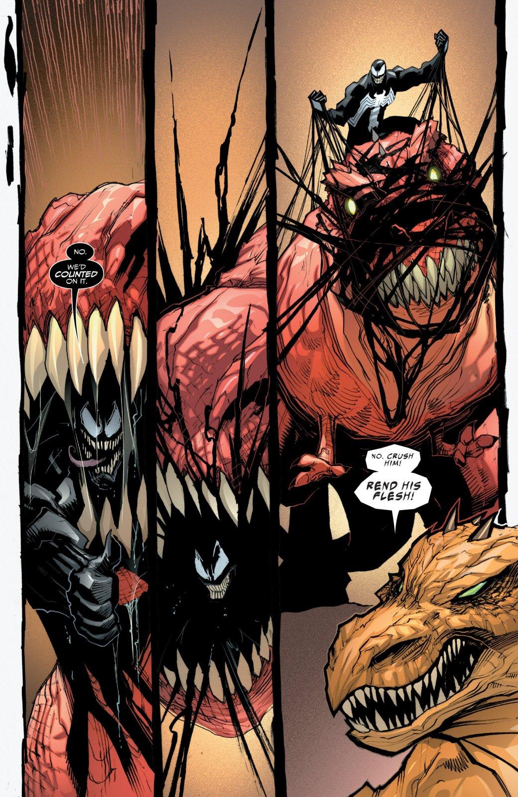 Можетли усимбиота Венома быть сразу два хозяина?