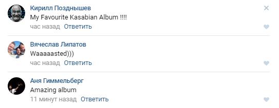 Критики ислушатели неоднозначно приняли новый альбом Kasabian
