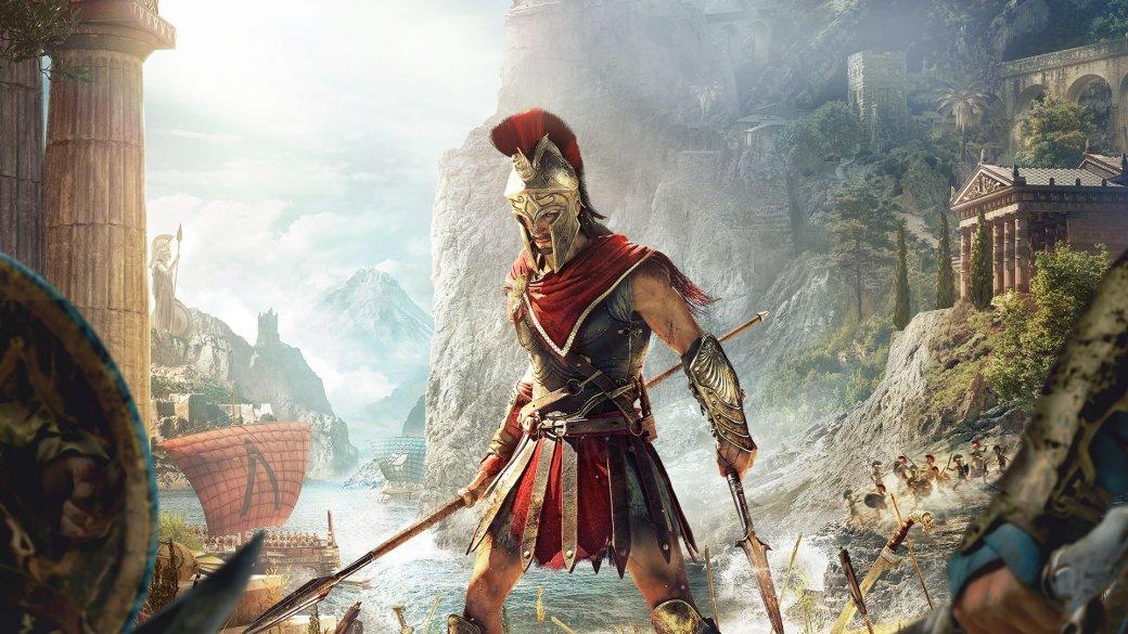 В начале октября вышла Assassin's Creed: Odyssey. Ее события происходят в Древней Греции, но «Одиссея» — далеко не единственная игра в таком сеттинге. И в этой статье мы решили вспомнить еще пять крутых игр, так или иначе посвященных Элладе. Если у вас есть что к этому списку добавить — добро пожаловать в комментарии.