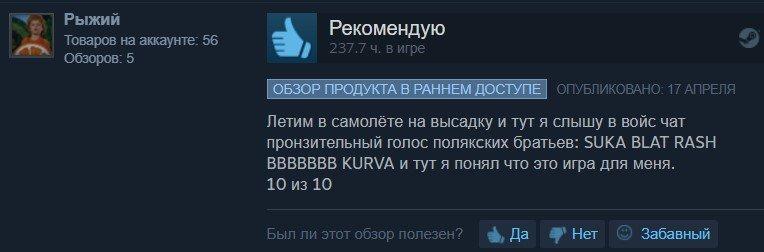 Золото Steam: отборные отзывы игроков оРlayerunknown's Battlegrounds