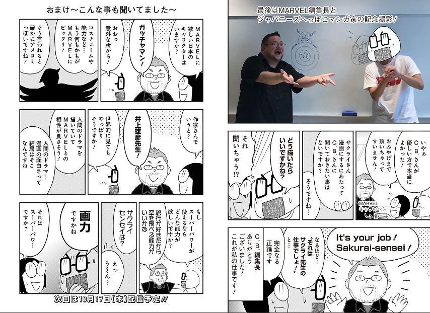 Создатель Yu-Gi-Oh! поработает над мангой сгероями Marvel