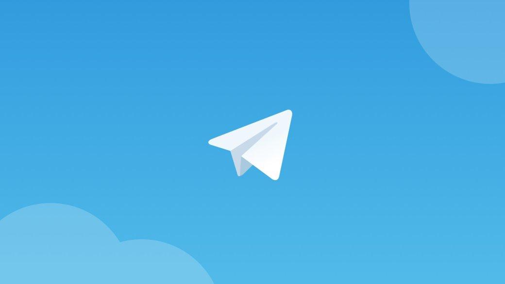 Telegram официально «всё»: суд удовлетворил требование Роскомнадзора заблокировать мессенджер Павла Дурова вРоссии. Ксчастью, обойти блокировку нетак ужисложно. Рассказываем, как это сделать.
