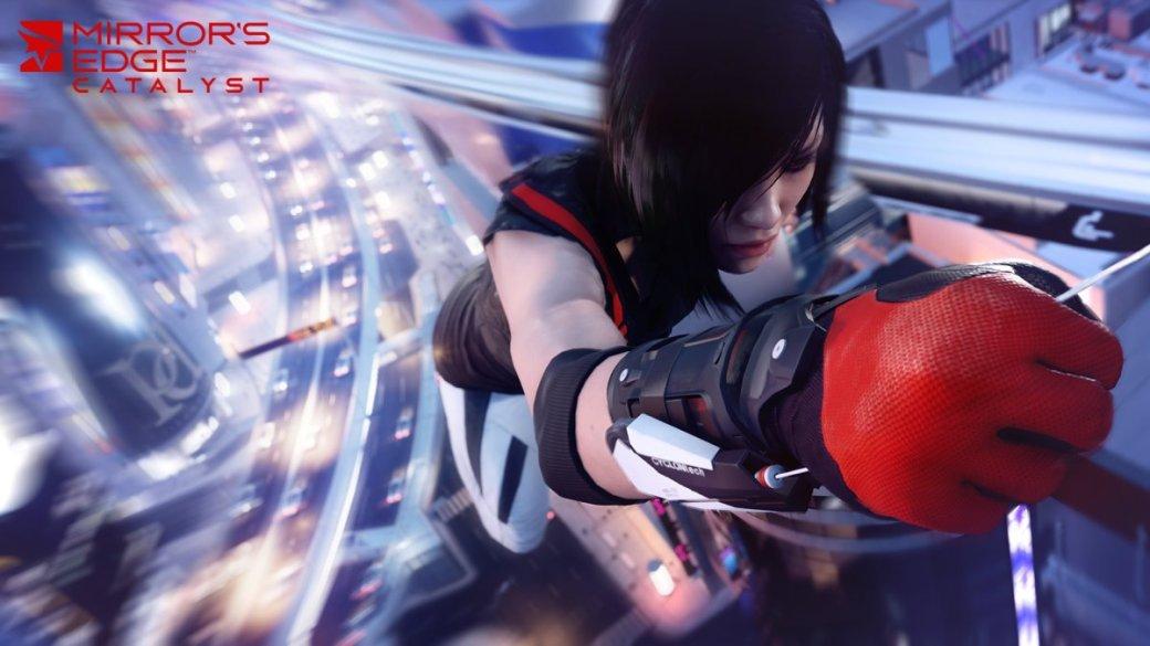 Mirror's Edge Catalyst отложена на 24 мая